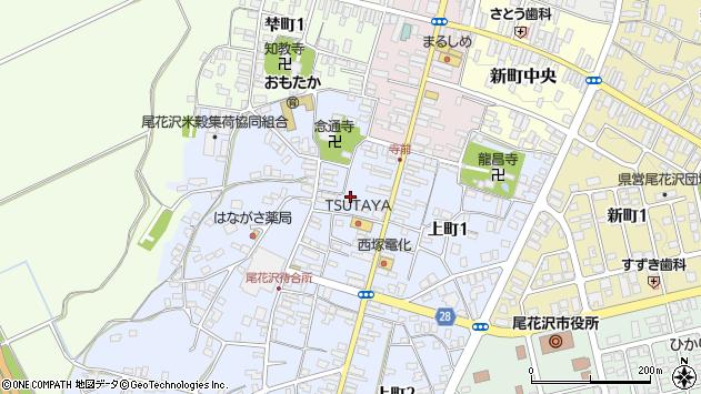 山形県尾花沢市上町5丁目周辺の地図