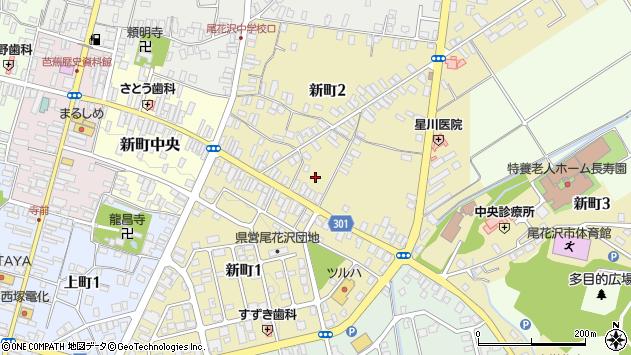山形県尾花沢市新町2丁目周辺の地図