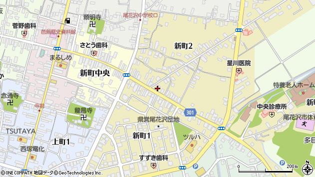 山形県尾花沢市新町周辺の地図