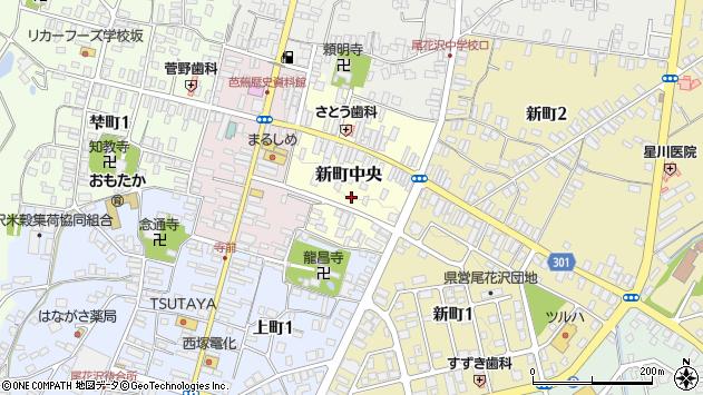 山形県尾花沢市新町中央周辺の地図