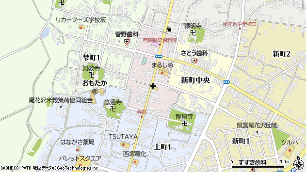 山形県尾花沢市中町周辺の地図