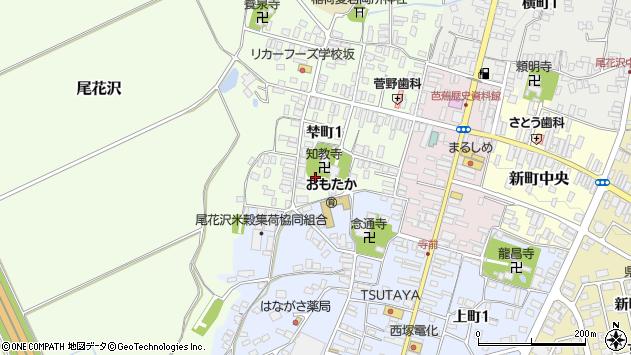 山形県尾花沢市梺町1丁目周辺の地図