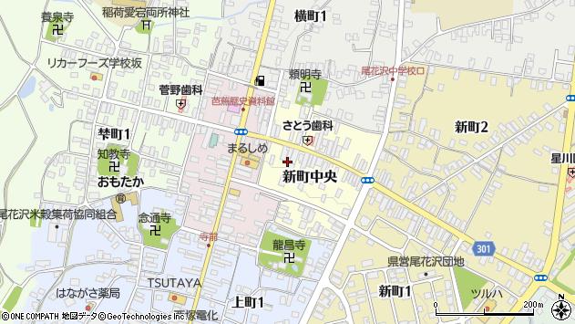 山形県尾花沢市新町中央2周辺の地図