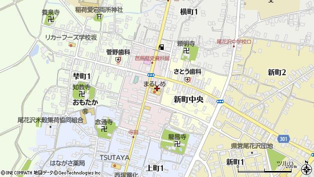 山形県尾花沢市中町3周辺の地図