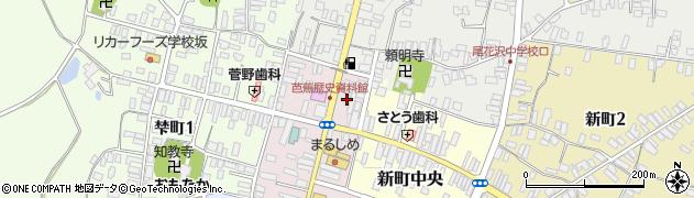 山形県尾花沢市中町4周辺の地図