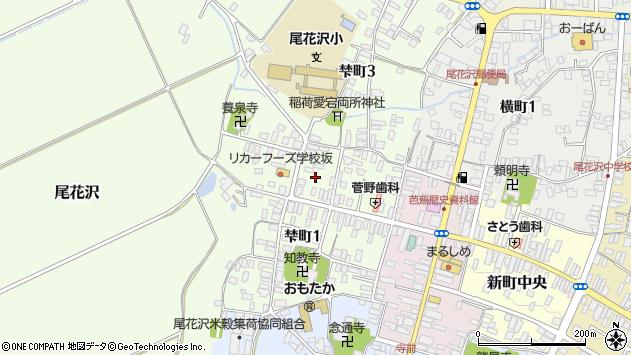 山形県尾花沢市梺町2丁目周辺の地図