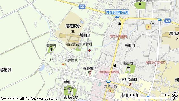 山形県尾花沢市梺町3丁目周辺の地図