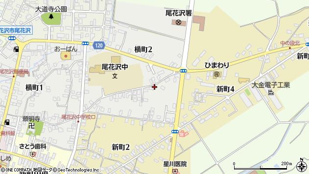 山形県尾花沢市横町2丁目周辺の地図