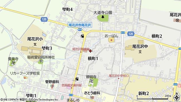 山形県尾花沢市横町周辺の地図