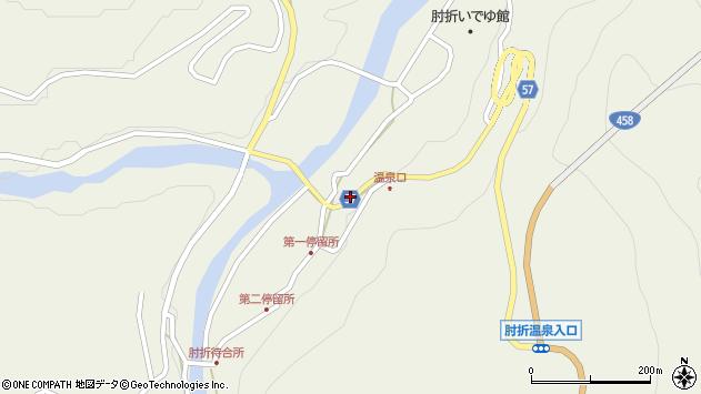 山形県最上郡大蔵村南山671周辺の地図