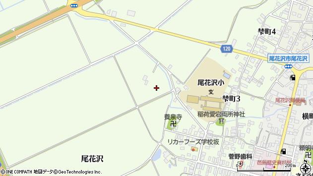 山形県尾花沢市尾花沢田町周辺の地図