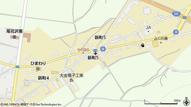 山形県尾花沢市新町5丁目周辺の地図