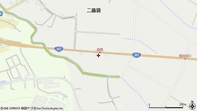 山形県尾花沢市二藤袋1397周辺の地図