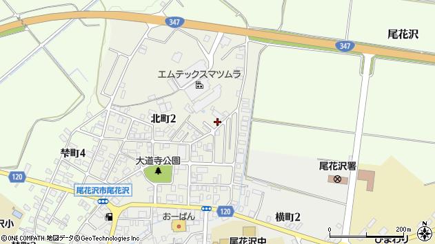 山形県尾花沢市北町2丁目周辺の地図
