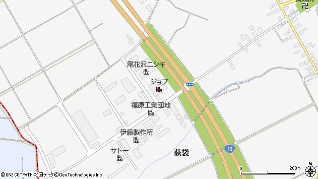 山形県尾花沢市荻袋535周辺の地図