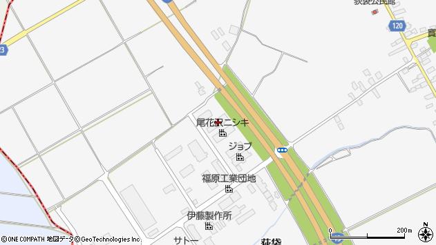 山形県尾花沢市荻袋1284周辺の地図