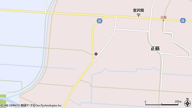 山形県尾花沢市正厳284周辺の地図