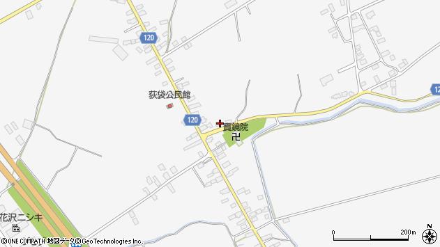 山形県尾花沢市荻袋776周辺の地図