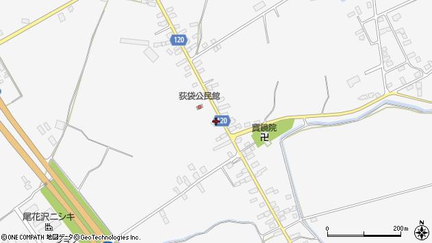 山形県尾花沢市荻袋678周辺の地図