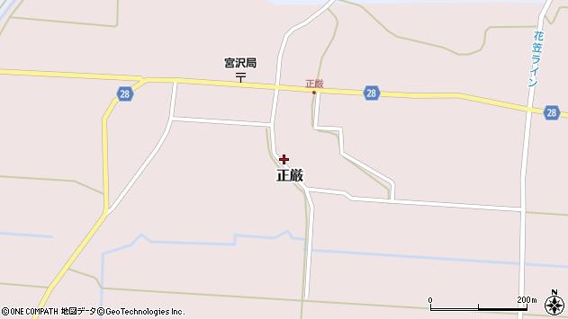 山形県尾花沢市正厳214周辺の地図
