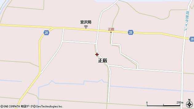 山形県尾花沢市正厳314周辺の地図