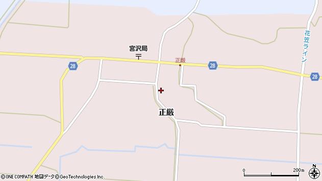 山形県尾花沢市正厳482周辺の地図