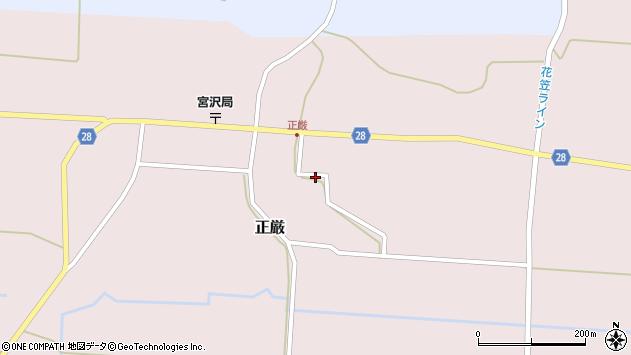 山形県尾花沢市正厳207周辺の地図
