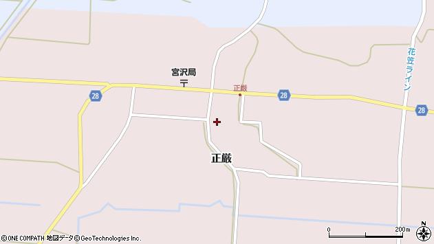山形県尾花沢市正厳483周辺の地図
