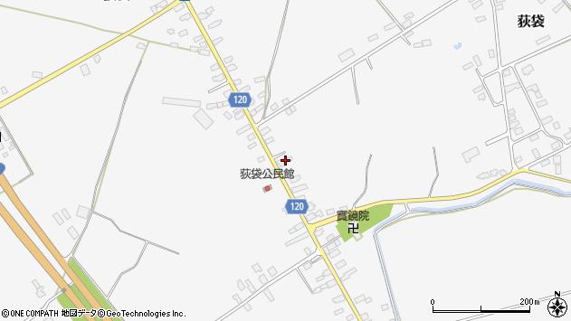 山形県尾花沢市荻袋764周辺の地図