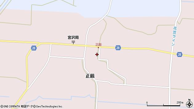 山形県尾花沢市正厳496周辺の地図