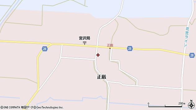 山形県尾花沢市正厳周辺の地図