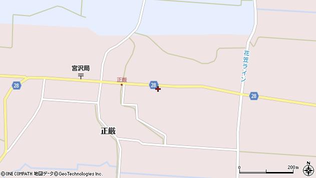 山形県尾花沢市正厳509周辺の地図