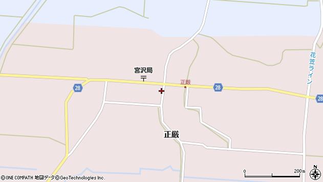 山形県尾花沢市正厳444周辺の地図