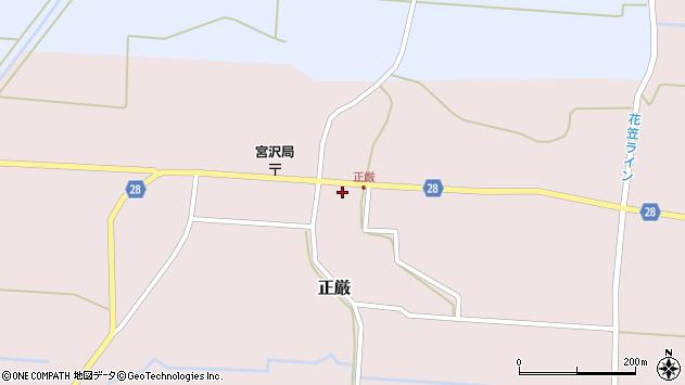 山形県尾花沢市正厳493周辺の地図