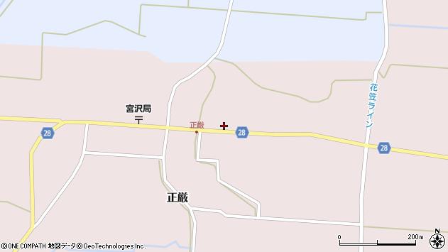 山形県尾花沢市正厳533周辺の地図