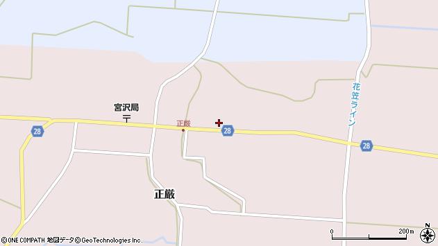 山形県尾花沢市正厳532周辺の地図
