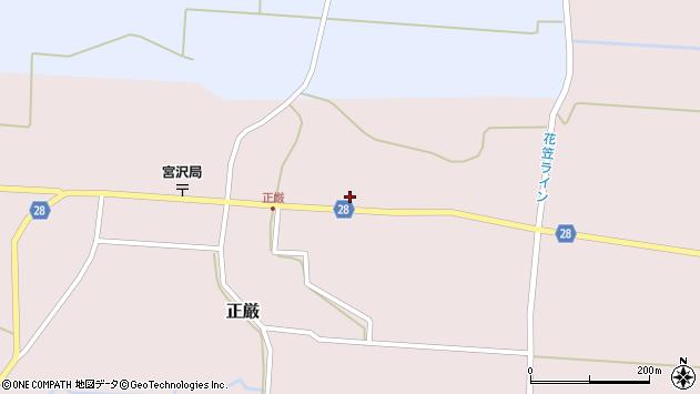 山形県尾花沢市正厳527周辺の地図