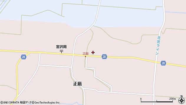 山形県尾花沢市正厳560周辺の地図