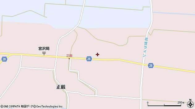山形県尾花沢市正厳523周辺の地図