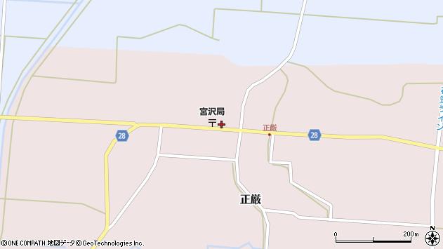 山形県尾花沢市正厳554周辺の地図