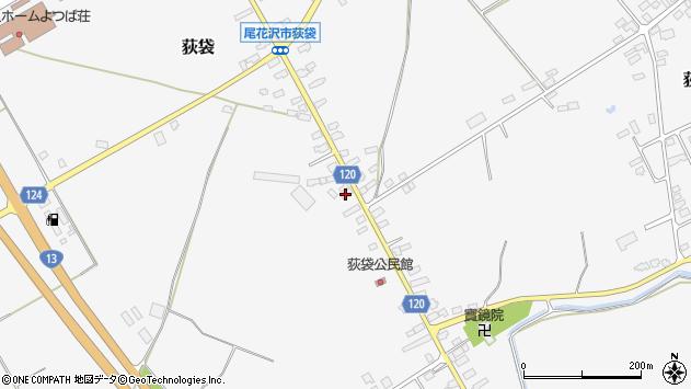 山形県尾花沢市荻袋658周辺の地図