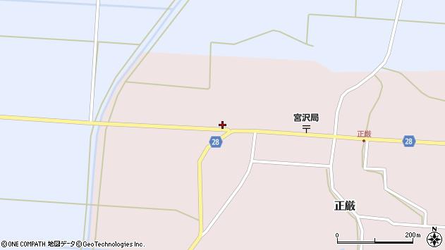 山形県尾花沢市正厳569周辺の地図