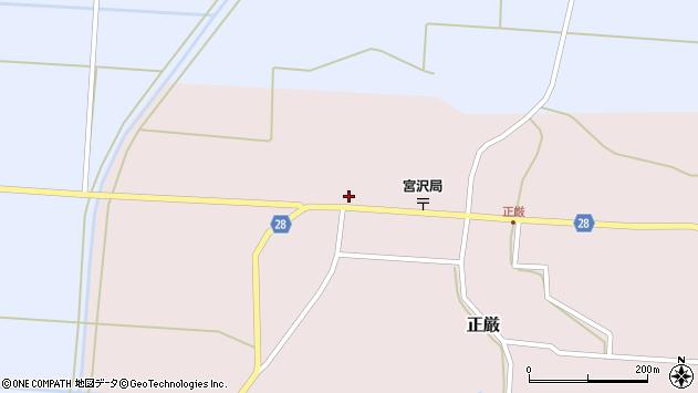 山形県尾花沢市正厳565周辺の地図