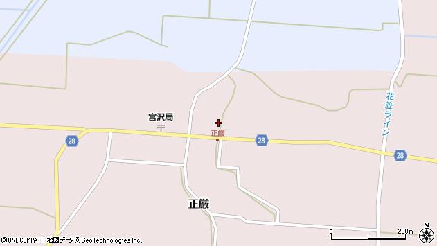 山形県尾花沢市正厳540周辺の地図