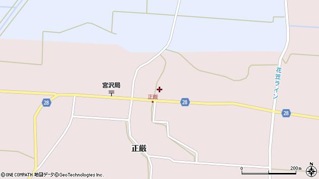 山形県尾花沢市正厳538周辺の地図
