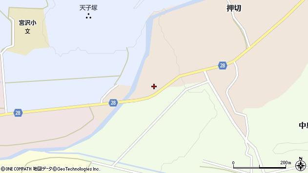 山形県尾花沢市押切971周辺の地図