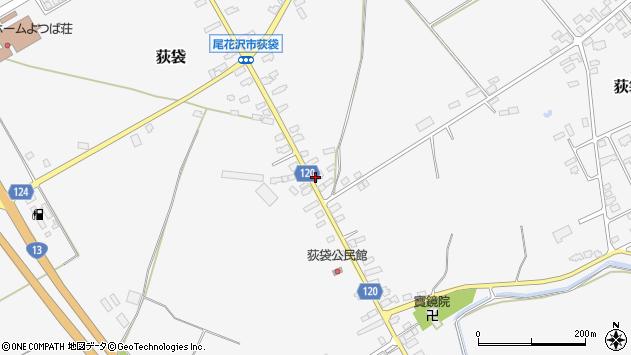 山形県尾花沢市荻袋1170周辺の地図