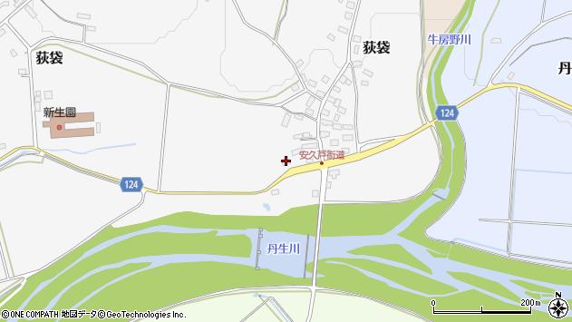 山形県尾花沢市荻袋981周辺の地図