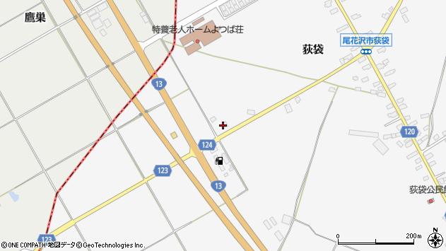 山形県尾花沢市荻袋1327周辺の地図