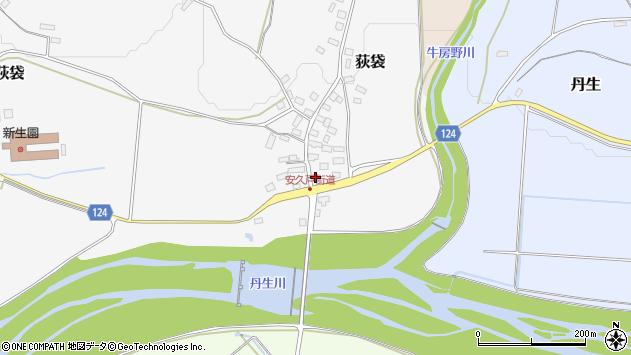 山形県尾花沢市荻袋1005周辺の地図
